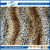 Cheap Flame Retardant Printed Fleece Fabric 75D/144F Fashion Design for sale