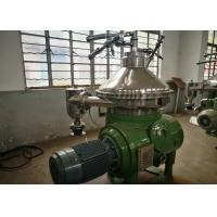 Cheap Easy Operating Conical Disc Centrifuge , Centrifugal Oil Water Separator for sale
