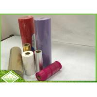 China PP Non Woven Spunbond Polypropylene Fabric , Non Woven Fabric Roll Breathable Colorful on sale