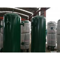China Custom Steel Water Storage Tanks , 232psi Stainless Steel Hot Water Storage Tank on sale