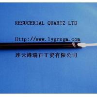 Buy cheap Ruby Quartz Tube from wholesalers