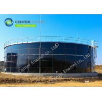 Cheap Smooth Bolted Steel Tanks As PH Balancing Tank For Wastewater Treatment Plant for sale