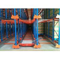 Cheap Blue Q235 Steel Storage Shelving And Racking Systems IP65 With 16X2 LCD Display wholesale