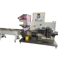 Buy cheap Three Side Pillow Type Packaging Machine Yaskawa motion controlling PLC from wholesalers