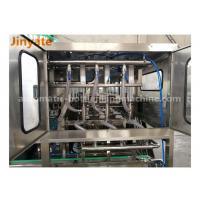 China 3.8KW Power 20 Liter Water Bottle Making Machine , Water Gallon Machine 3 Filling Heads on sale