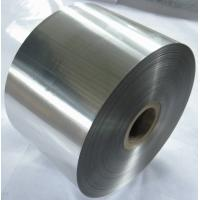 No Lacquered Bright 8011 Aluminum Foil Roll Widely Used In Cheese Packaging
