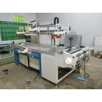 Cheap Touch Screen Silk Screen Machine ,  Roll To Roll Flat Bed Screen Printing Machine for sale