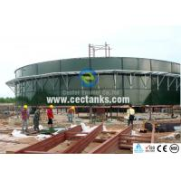 Glass Lined Steel Tanks / Above Ground Water Storage Tanks AWWA D103 / EN ISO28765