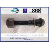 Cheap 1'' * 130mm Railway Track Bolts , Fish Bolts With Plain Oiled Treatment for sale