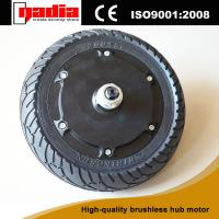 China 8 inch brushless waterproof electric motor for wheel skateboard on sale