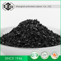 Cheap Coconut Granular Activated Carbon For Desulfurization 1200mg/G High Iodine Value for sale