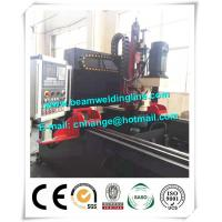 China Boiler Industry CNC Drilling Machine , Metal Sheet Drilling Machine For 50mm Holes on sale