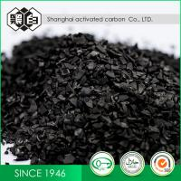 Cheap High Effective Coconut Shell Activated Carbon For Purification / Water Treatment for sale
