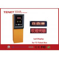 Cheap T3 Series Car Park Machine Ticket Card Box For Eentrance Exit Terminal TCP IP Communication for sale