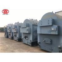 Cheap Packaged Style Industrial Steam Boiler , Wood Chips Biomass Fired Steam Boiler for sale