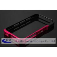Cheap Anti-scratch Custom Metal iPhone 4S Cases in Aluminum Material for sale