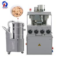 Cheap Intelligent Lubrication System Automatic Pharmaceutical Pill Press Tablet Press Machine for sale