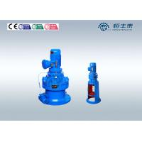 Buy cheap Flange Mounted Inline Cycloidal Gear Reducer , High Speed Reduction Gear Boxes from Wholesalers