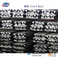 Buy cheap Chinese standard Light steel rail GB6KG for mine/ore from wholesalers