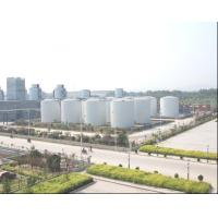 Shandong Wanshan Chemical Co.,Ltd