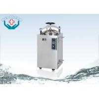 Cheap Touch Screen Vertical Medical Autoclave Sterilizer With Digital Display And Two Baskets wholesale