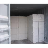 Cheap Bleached  bamboo pulp for sale