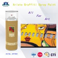Cheap Multi Color Acrylic Art Aerosol Graffiti Spray Paint for Metal / Plastic / Wall Surface for sale