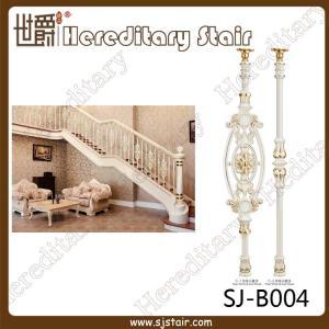 Cheap Pear White Casting Aluminum Balustrade for Railing (SJ-B004) for sale