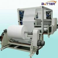 Cheap PE film and Non-woven spray laminating machine for sale