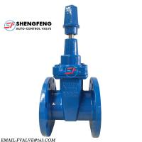 Cheap DIN F4 PN16 PN10 NBR DN100 PN16 GGG50 cast iron sluice gate valve for sale