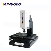 Buy cheap 1μm 100kg Quadratic Elements Video Measuring Machine , Coordinate Measuring from wholesalers