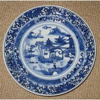 Cheap porcelain plate (NG7030) for sale