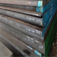 Buy cheap plastic mould steel plate S50C/1.1210/SAE1050 for making mould frame from wholesalers