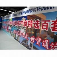 Cheap Frontlit/Backlit Flex Banner, Used from Billboard to Light Box, Up to 5m Width, Sizes are Available for sale