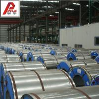 Buy cheap 301 302 304 304L 316 316L PPGL PPGI steel coil JIS G3302 / JIS G3312 / ASTM A653M from wholesalers