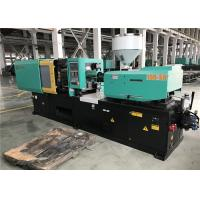 Low Noise Energy Saving Injection Molding Machine 130 17.5Mpa Hydraulic Pressure