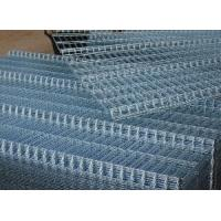 Cheap Welded Wire Mesh (WD11) for sale