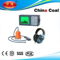 Cheap underground ultrasonic water leak detector for sale