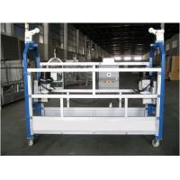 Cheap Building Cleaning Suspended Working Platform Steel Material , 250KG Rated Load wholesale