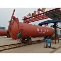 Cheap Industrial Wood Preservative Boiler Spare Parts Autoclave For Storage Oil With High Pressure for sale