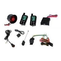 China 2-Way Car Alarm System on sale