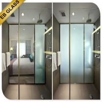 Cheap electric privacy glass bathroom partition EBGLASS for sale