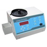 SLY-C Automatic Various Shapes Seeds Counter Machine