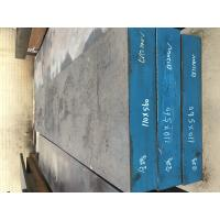 Hot Rolled Black Surface Steel Plate S50C / 1.1210 / SAE1050 For Mould Frame