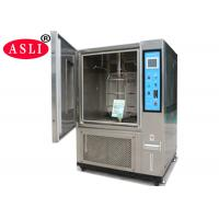 Cheap Water Cooling Comprehensive Climate Testing Machine / Xenon Test Chamber for sale