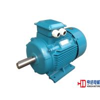 High efficiency low voltage three phase asynchronous High efficiency motors