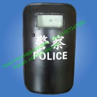 Buy cheap bullet proof shield body armor shield from wholesalers