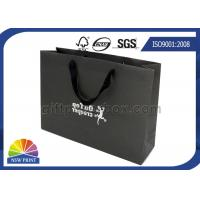 Cheap Durable Black Matte Cotton Handle Custom Paper Shopping Bags for Clothing Apparel for sale