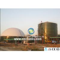 Cheap GLS Biogas Storage Tank For Anaerobic Digestion Treatment with Double Membrane Roof or Enamel Roof wholesale