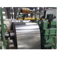 China High Accuracy Stainless Steel Slitting Machine / Coil Shearing Machine on sale